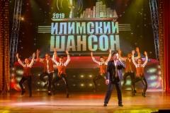 Ilimskiy-shanson-2019-023