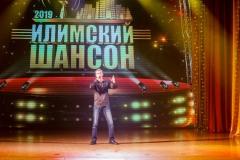 Ilimskiy-shanson-2019-032