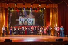 Ilimskiy-shanson-2019-039