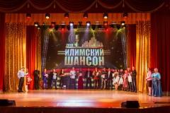 Ilimskiy-shanson-2019-046