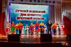 2019-КОНКУРС ЛУЧШИЙ МОДЕЛЬНЫЙ ДОМ КУЛЬТУРЫ