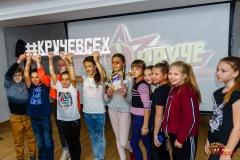 Kruche-vseh-2019-005
