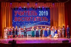 Uchitel-vospitatel-goda-2019-026