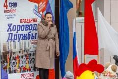 Horovod-Druzhby-20191104-006