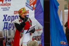 Horovod-Druzhby-20191104-008