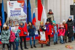 Horovod-Druzhby-20191104-020