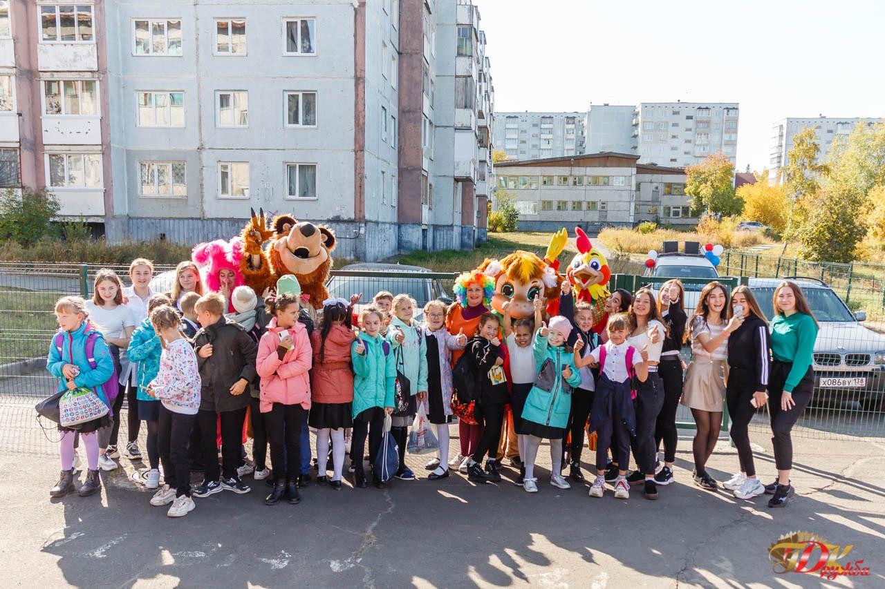 Da-zdravstvuet-Druzhba-20200918-010