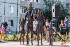 2020-08-19 Открытие памятника семье