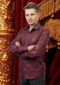 Рыльский Сергей Михайлович